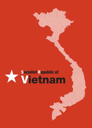 ベトナム 伝説 つづ き 忘れた ...