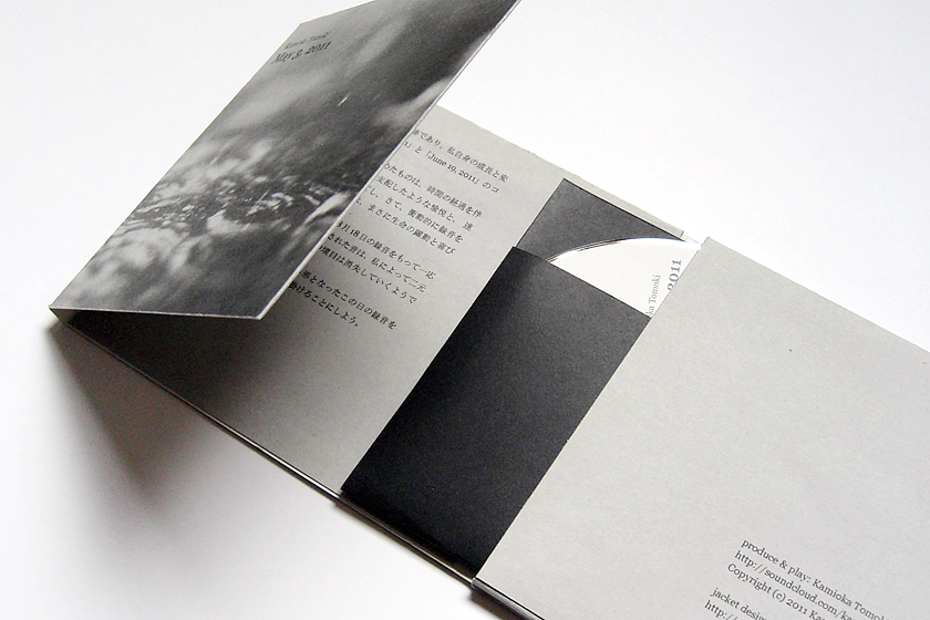 detail, CD jacket, package design | 造形ディテール, 内側とディスクケース