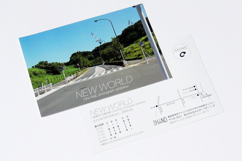 graphic design, photograph exhibition, postcard, typography | 写真展の案内ポストカード, タイポグラフィ