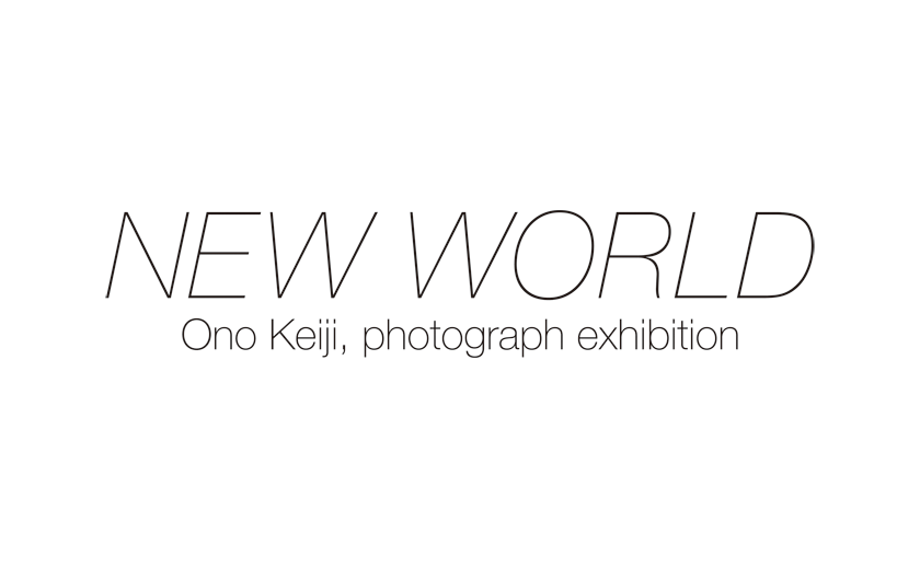 logotype design, photograph exhibition, fonts | 写真展のロゴタイプ, フォント組み, Helvetica Neue |  [NEW WORLD]